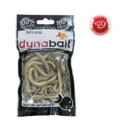 Изсушени червеи Freeze Dried Earth worms